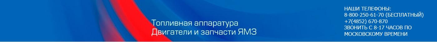 """""""Региондизель - Авто"""" - Продажа топливной аппаратуры и запасных частей, для грузового автотранспорта"""